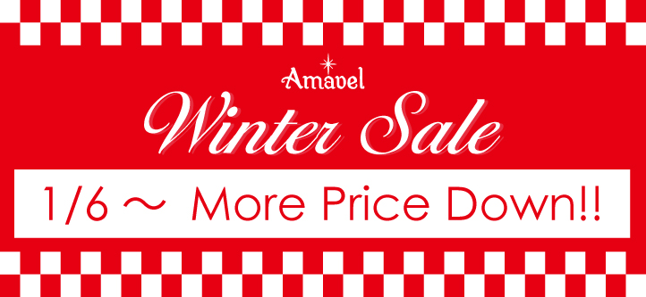 ◆Winter Sale*More Price Down!!◆のお知らせ♪